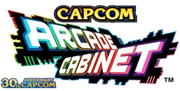 Capcom Arcade Cabinet - logo
