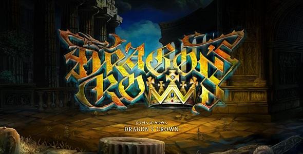 Dragon's Crown - lancement