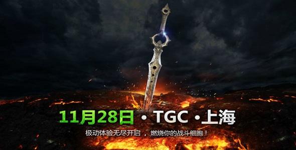 Infinity Blade - Xbox One