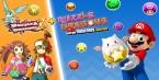 (Test FG – Jeux vidéo) Puzzle & Dragons Z + Puzzle & Dragons - Super Mario Bros. Edition #1