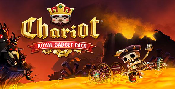 Chariot - Royal Gadget Pack