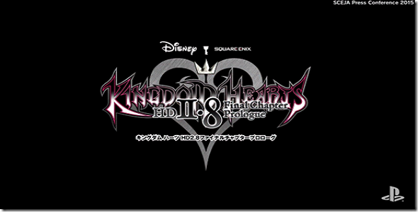 Kingdom Hearts 2.8 HD #1