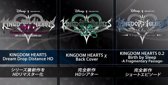 Kingdom Hearts 2.8 HD #2