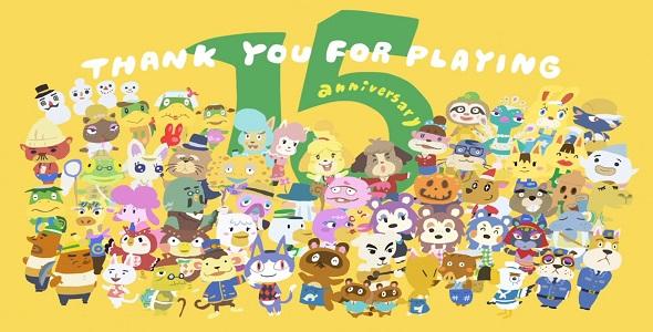 Animal Crossing - 15 ans