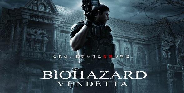 resident-evil-vendetta